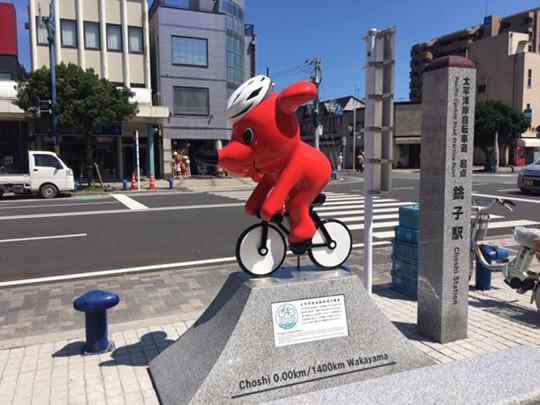 銚子から出発して神奈川、静岡、愛知、三重、和歌山県までの1,400kmの道のりには日本を代表する景勝地が数多くあります