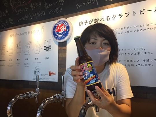 犬吠埼で作った銚子ビール One for All SMaSH!の瓶詰めができました!