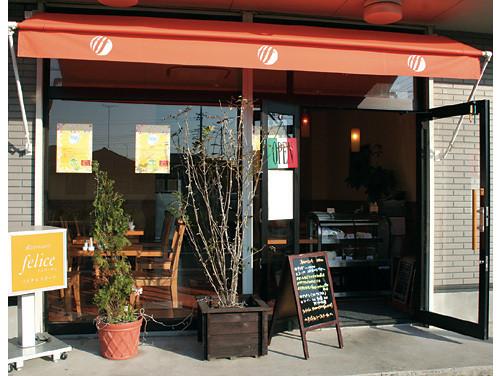 カフェのようなおしゃれなお店です