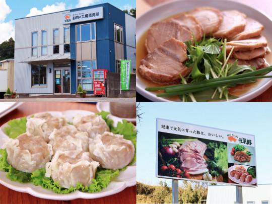 多古町といえば元気豚!2011年設立、冷凍商品専門の工場直売所です。
