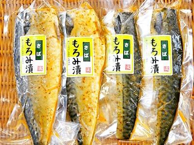 さばもろみ漬 フィーレ(片身) 銚子港で水揚げされたサバを銚子の醤油で作ったもろみに漬けこみました。
