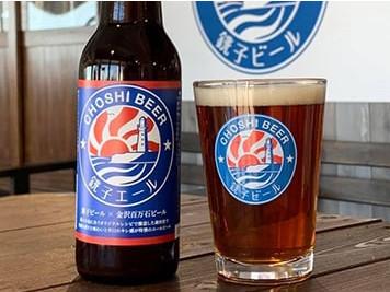 銚子の魚に合う銚子エール24本セット 銚子愛が詰まった銚子ならではの『銚子の魚に合うビール』