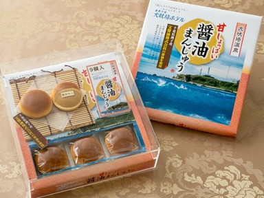 甘しょっぱい醤油まんじゅう9個入×4箱セット 犬吠埼ホテルで人気のお礼品です。醤油の生産が豊富な銚子市ならではのお礼品で、粉末醬油を使用しているのが特徴的です。