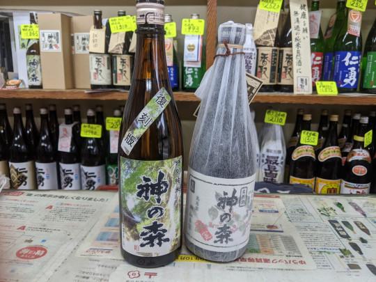 当店限定の日本酒「神の森」